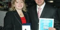 Ocenění Realizační firma roku 2010